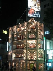 nagoya-street26.jpg