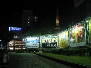 nagoya-street28.jpg