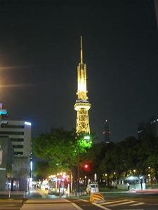 nagoya-street30.jpg