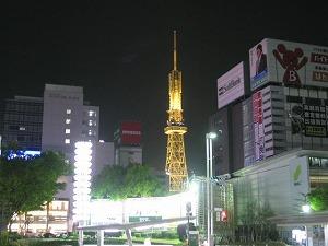 nagoya-street31.jpg