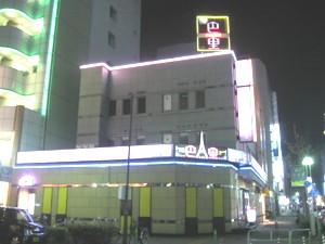 nagoya-street36.jpg