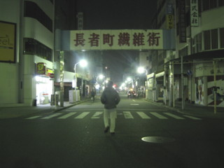 nagoya-street37.jpg