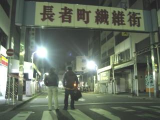 nagoya-street38.jpg