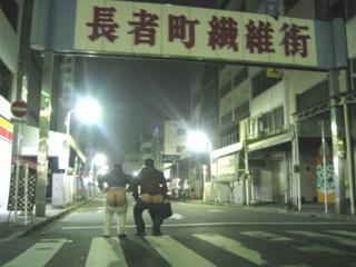 nagoya-street39.jpg