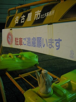 nagoya-street42.jpg