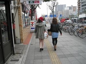 nagoya-street45.jpg