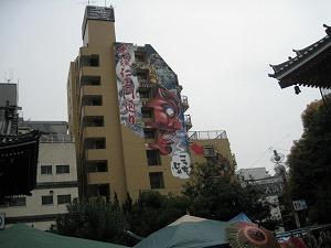 nagoya-street46.jpg