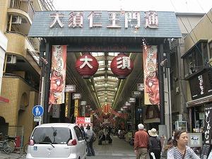 nagoya-street47.jpg