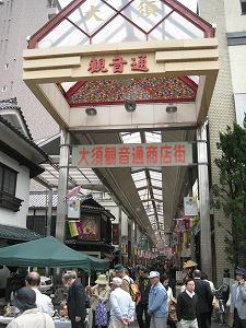 nagoya-street48.jpg
