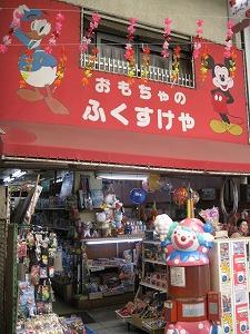 nagoya-street49.jpg
