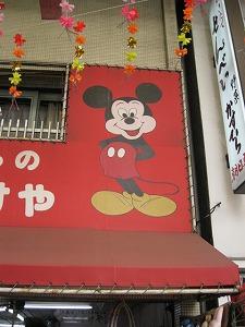 nagoya-street50.jpg