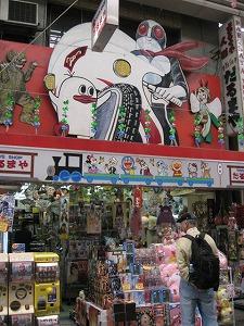 nagoya-street51.jpg