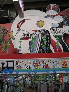 nagoya-street52.jpg