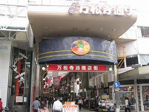 nagoya-street54.jpg