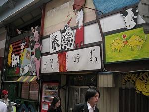nagoya-street56.jpg
