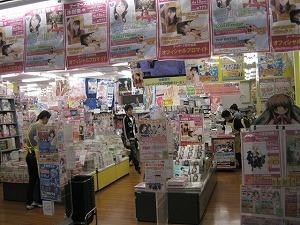 nagoya-street57.jpg