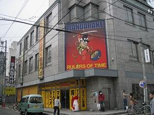nagoya-street58.jpg
