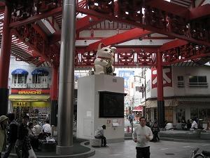 nagoya-street59.jpg