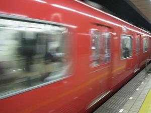 nagoya-street62.jpg