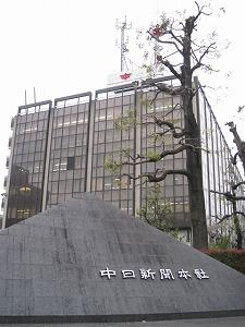 nagoya-street63.jpg