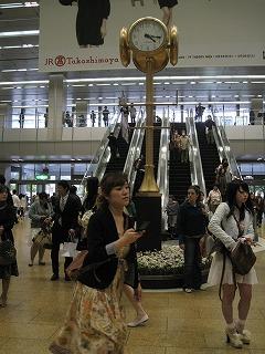 nagoya-street7.jpg