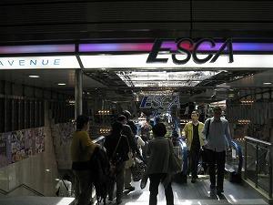 nagoya-street70.jpg