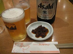 nagoya-yabaton3.jpg
