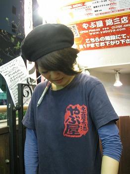 nagoya-yabuya25.jpg