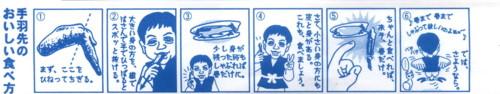 nagoya-yamachan11.jpg
