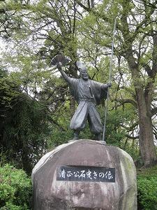 nagoyajo14.jpg