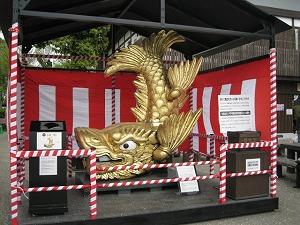 nagoyajo20.jpg