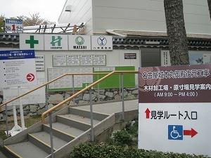 nagoyajo24.jpg