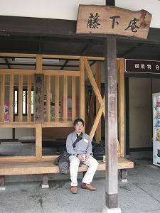 nagoyajo7.jpg
