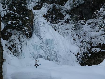 県民の森七滝氷瀑21(2013.1.30)