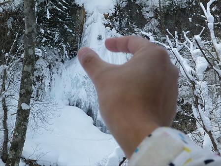 県民の森七滝氷瀑26(2013.1.30)