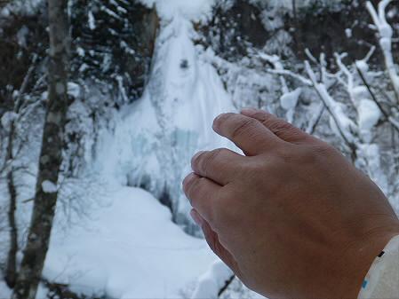 県民の森七滝氷瀑27(2013.1.30)