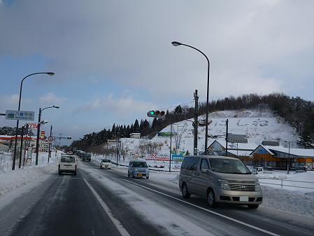 道の駅にしね01(2013.2.9)