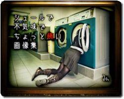 horror_20110102033947.jpg