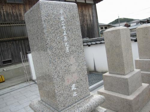 先祖墓の裏側