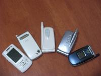 たんす携帯200