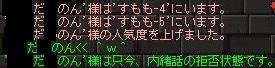 2012 3 20