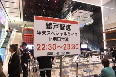 2011_01120082.jpg