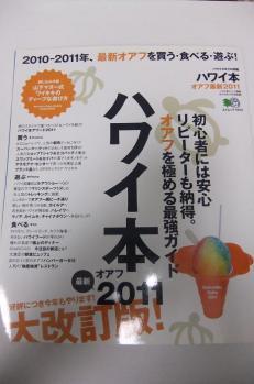 2011_01150119.jpg