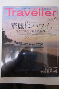 2011_01150120.jpg