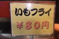 2011_05020074.jpg