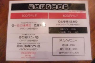 2011_05020134.jpg