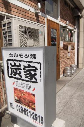 2011_05020150.jpg