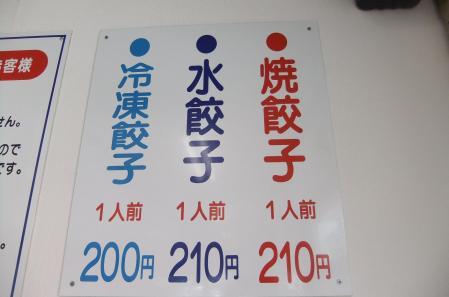 2011_05020181.jpg