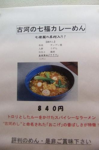 2011_05020277.jpg