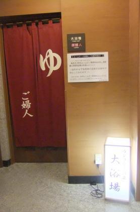 2011_05020311.jpg